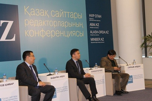Астанада қазақ сайттары редакторларының тұңғыш конференциясы басталды