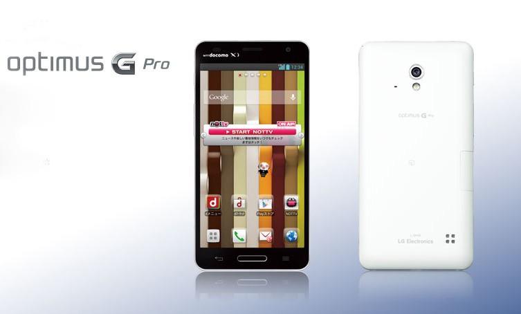 LG OPTIMUS G PRO — корей компаниясының ең қуатты смартфоны