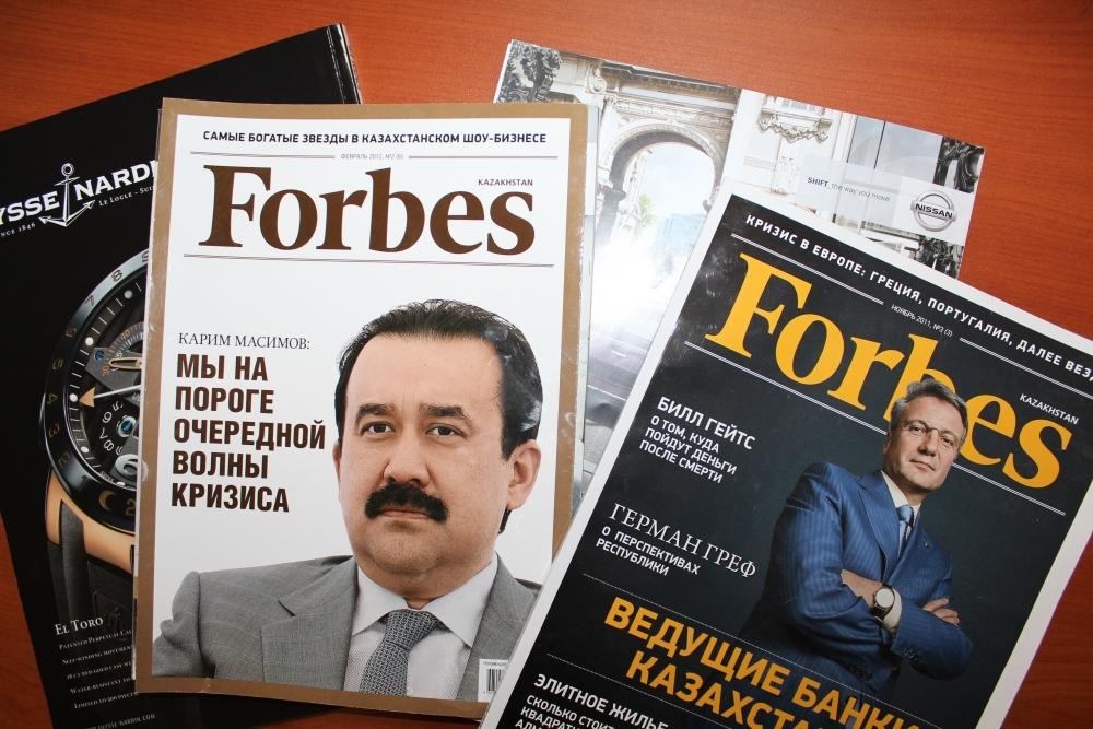 Forbes журналы ең бай елдердің тізімін жариялады