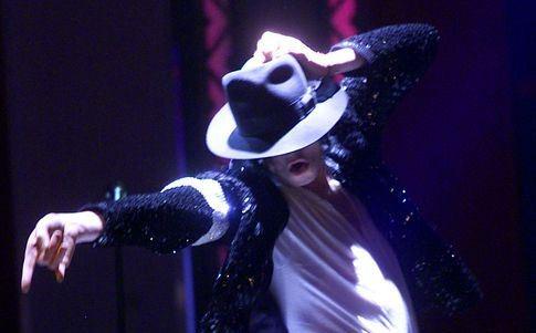 Джексонның шляпасы