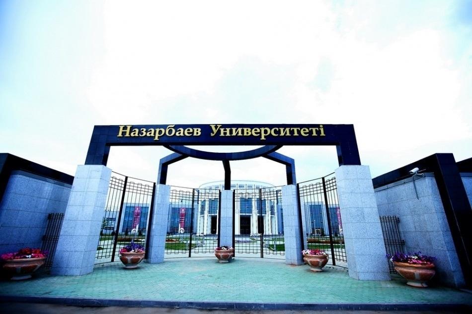 Назарбаев университеті - жастардың арманы