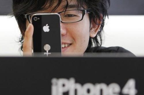 iPhone паролін бұзудың жолы табылды