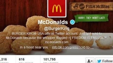 McDonald's құмарлары Burger King туиттерін бұзды