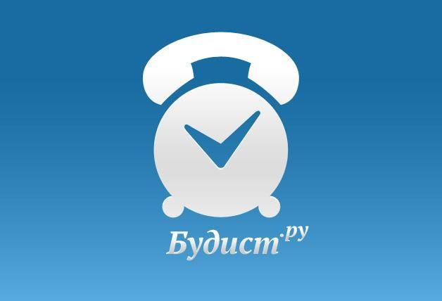 200 мыңнан аса қазақстандық Budist.ru сайты арқылы ұйқысынан оянады