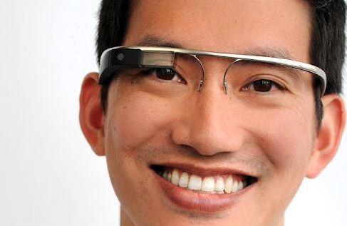Google жасаған электронды көзілдірік