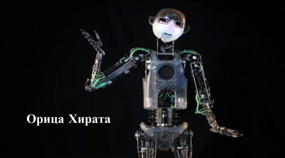 Актерлік өнердегі роботтар