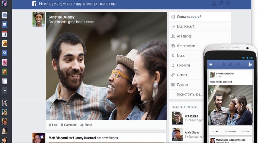 Facebook өзгеретін болды