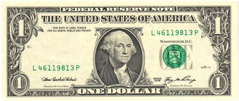 1 долларға не сатып алуға болады?