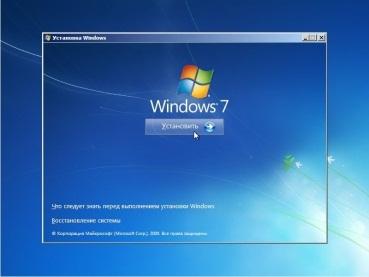Компьютерге Windows 7 ОЖ орнату 2-бөлім