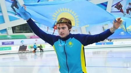 Сүйінші! Денис Кузин конькимен жүгіруден әлем чемпионы атанды