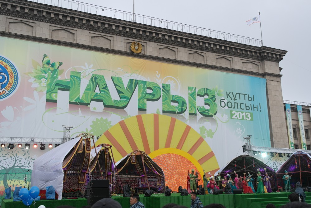 Наурыздың Алматыда тойлануы
