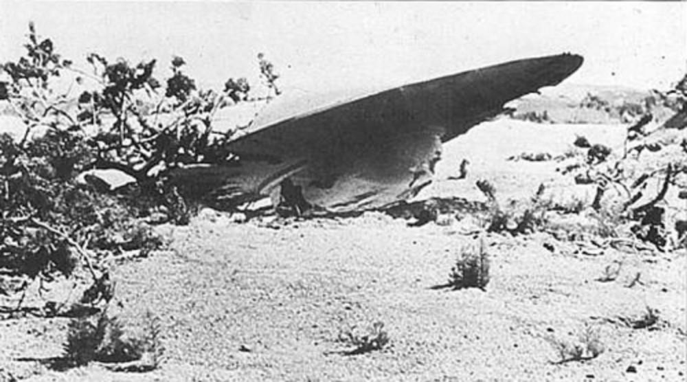 FBI жатпланеталықтар туралы құпияны ашты