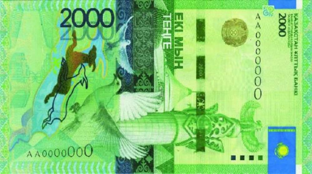 Ұлттық банк жаңа банкнот шығарды