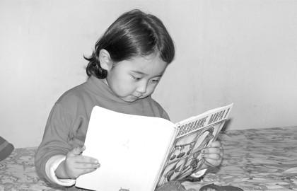 2 сәуір - балаларға арналған кітап күні