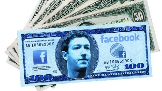 Facebook: «жұлдызға» хат жолдау ақылы