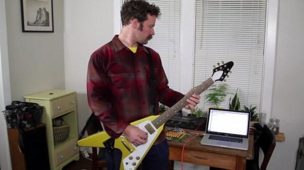 SMS жолдайтын гитара