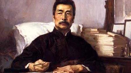 Лу Шүннің қойын дәптерінен