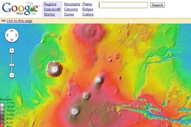 Google арқылы енді Марсты зерттеуге болады