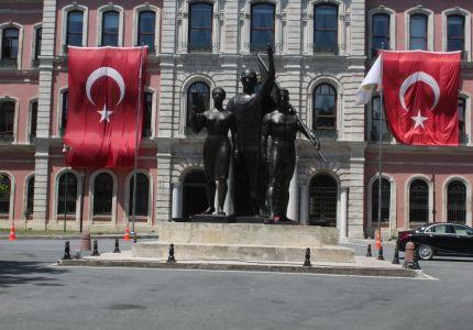 Мен көрген Түркия