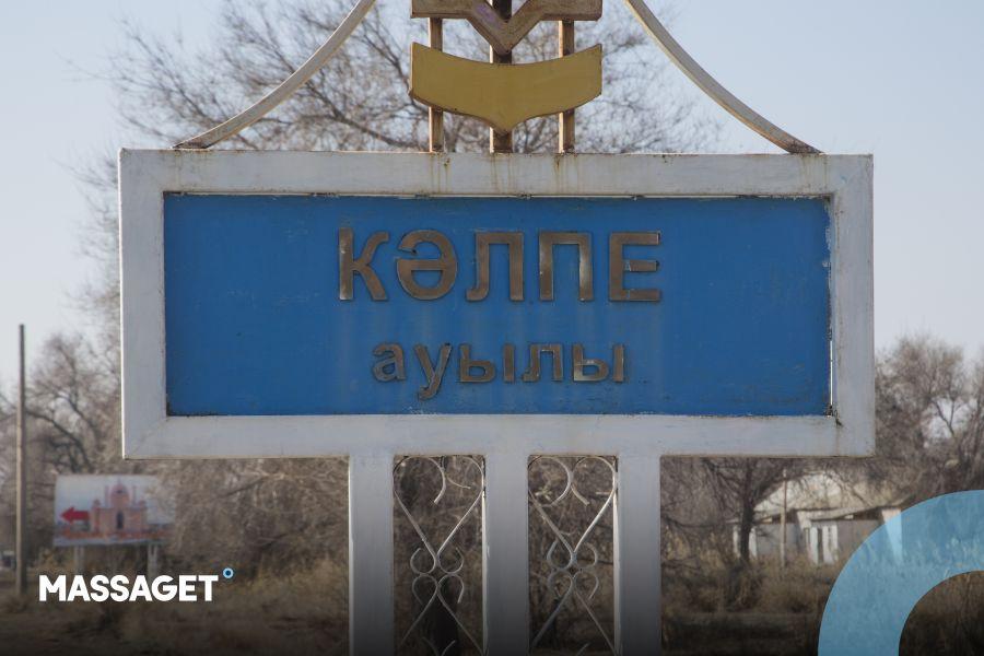 Тоқаев ауылына саяхат: ТүркСіб теміржолының бойындағы бұрынғы станция