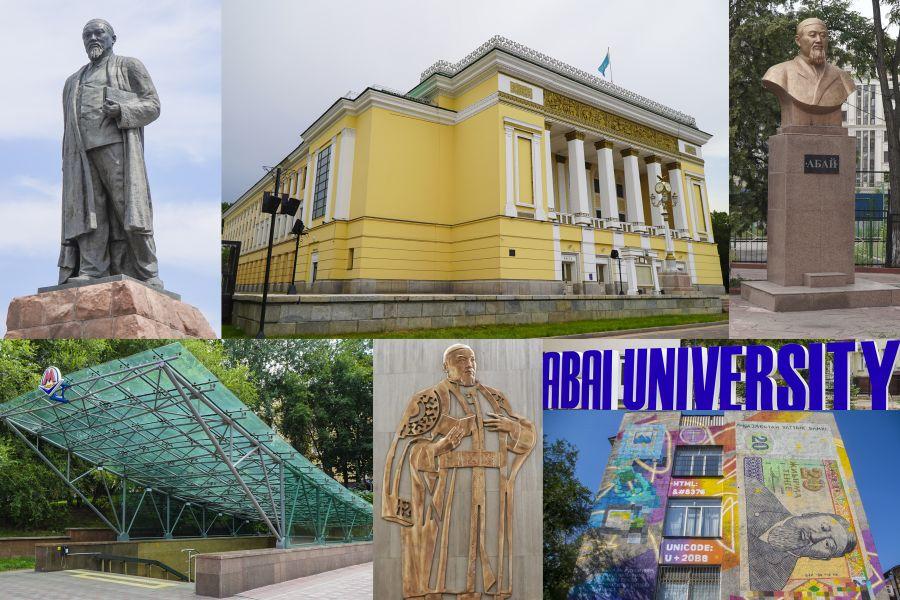 Алматыдағы Абай: ұлы ақын есімі берілген мәдени орындар