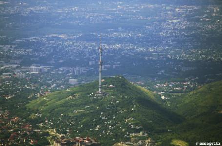 Алматы қаласының әсем жерлері