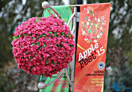«Apple Fest» - Алматы мен алма мерекесі