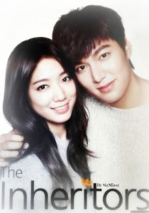 Мұрагерлер/ Наследники/ The Heirs / Inheritors