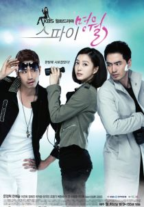 Шпион Хан Мёң Воль / Шпионка / Spy Myung Wol