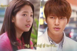 Мұрагерлер/ Наследники/ The Heirs / Inheritors (11-бөлім)