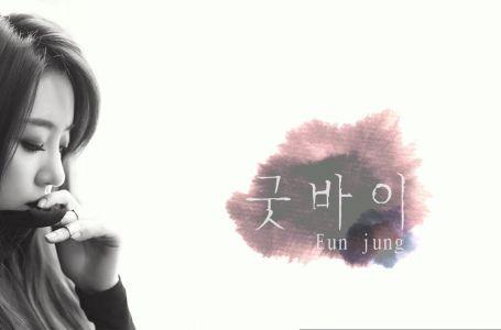 Тәтті сезім/ Сладкое искушение/ Sweet Temptation (Ынджон) [kaz_sub]