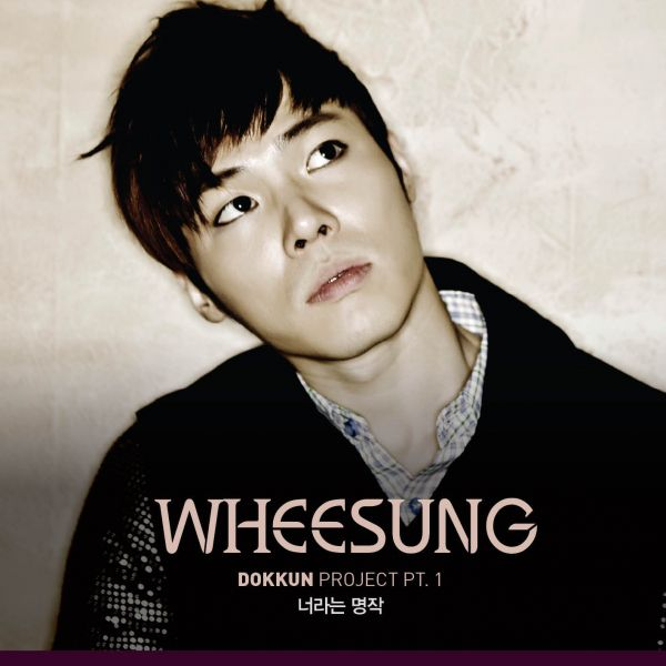 Wheesung - Day and Night [kaz_sub]