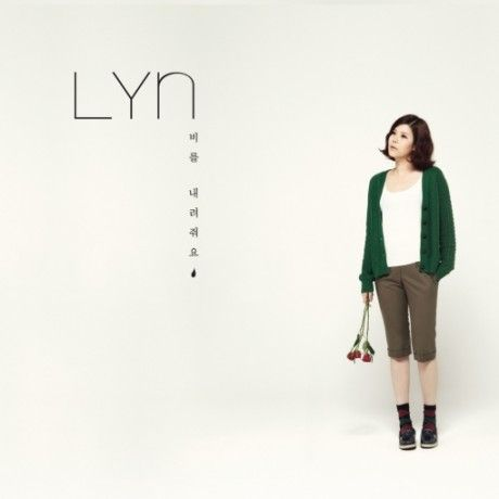 Lуn - With You (Descendant Of The Sun OST) [kaz_sub]