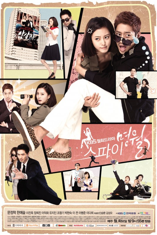 Шпион Хан Мёң Воль / Шпионка / Spy Myung Wol 13-бөлім