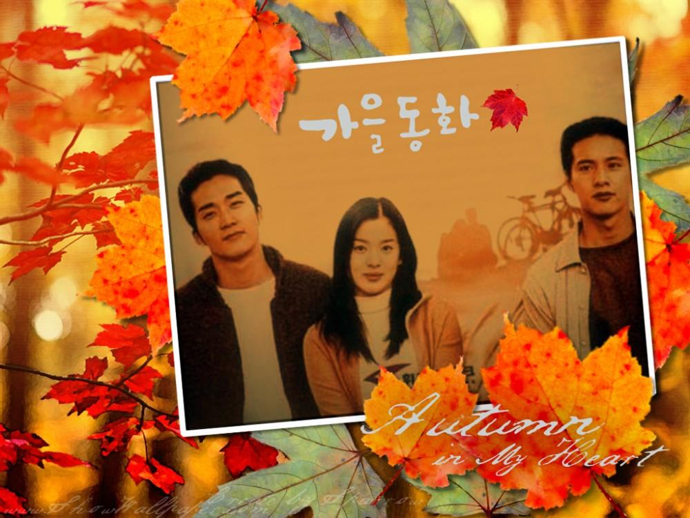 Жүрегімде қалған күз / Осень в моём сердце / Autumn in My Heart (9-серия)