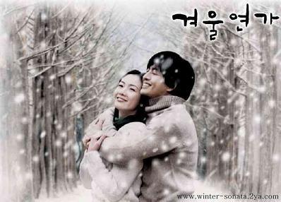 Қысқы соната / Зимняя соната / Winter Sonata (серия 4)