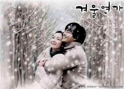 Қысқы соната / Зимняя соната / Winter Sonata
