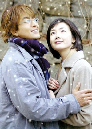 Қысқы соната / Зимняя соната / Winter Sonata (серия 7)