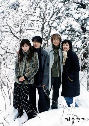 Қысқы соната / Зимняя соната / Winter Sonata (серия 9)