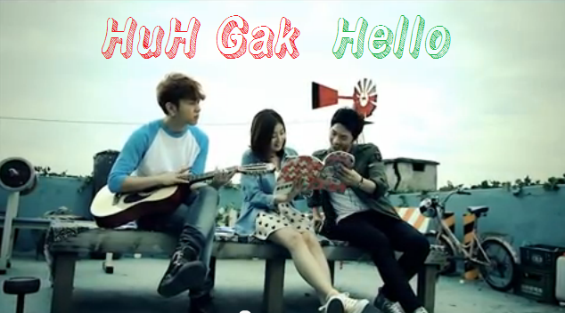 Ho Gak ft B2ST - Hello [қазақша субтитрлармен]