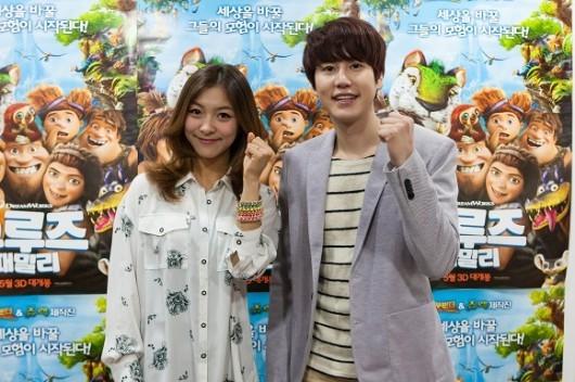 Kyuhyun(SuJu) & Luna(F(x)) - Shine Your Way [қазақша субтитрлармен]