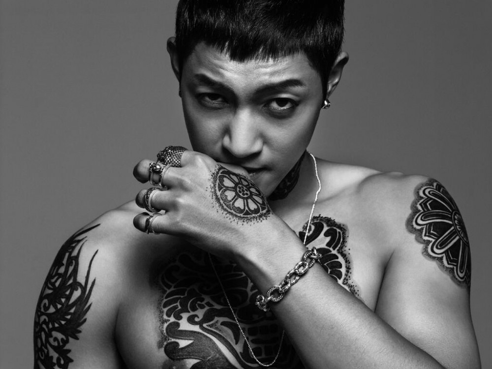 Kim Hyun Joong - Unbreakable (қазақша субтитрлармен)