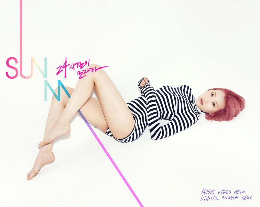 Sunmi - 24hours [қазақша субтитрлер]