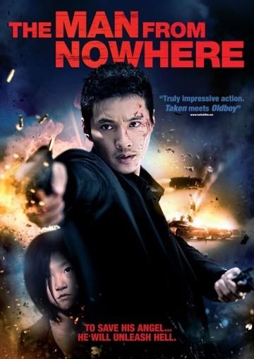 Ағай / Человек из ниоткуда / The Man From Nowhere
