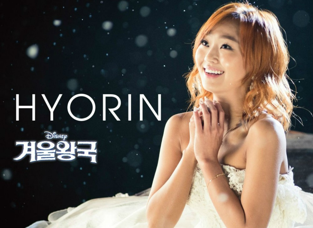 Hyorin - Let It Go from 'Frozen' (қазақша субтитрлермен)