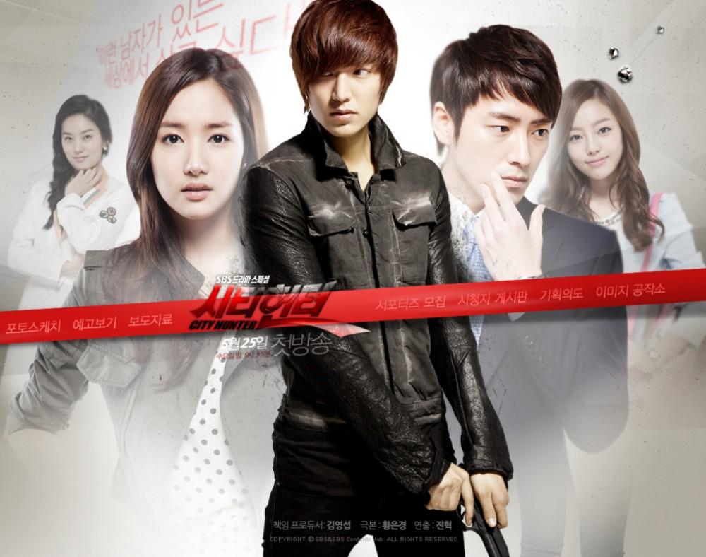 Jonghyun (SHINee) - So Goodbye («Қала тыңшысы» сериалына OST) [қазақша субтитрлармен]