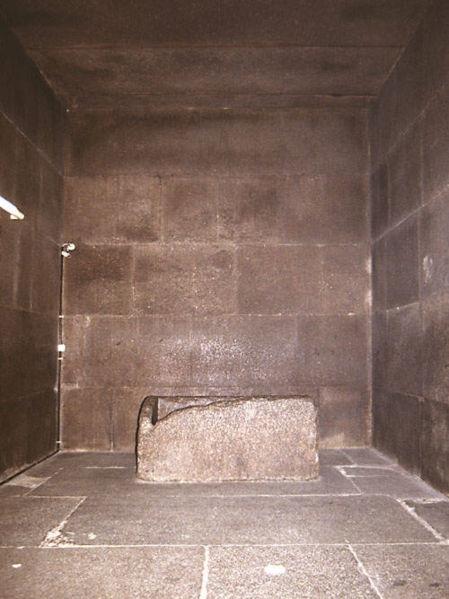 Пирамида ұясы