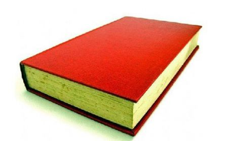 Қызыл кітап