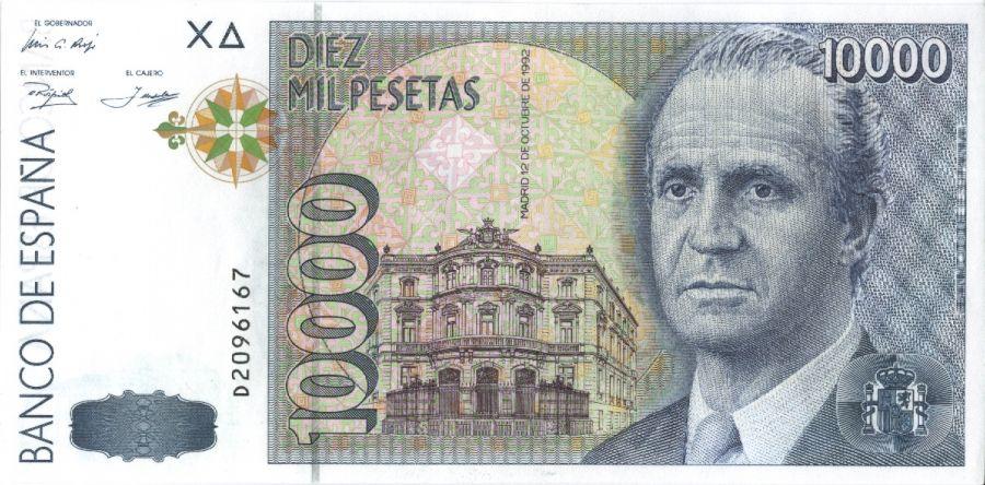 фото алтын валюта