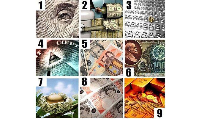 Сізге қандай валюта ұнайды? (Тест)